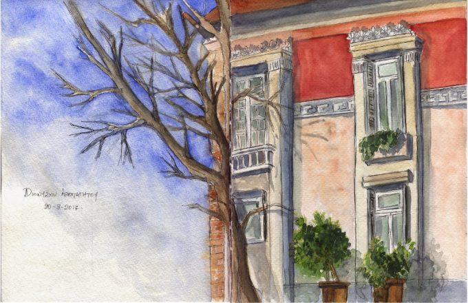 Dionysiou Aeropagitou Street- Watercolour Urban Sketching - Artist Marialena Sarris- © 20-3-2017